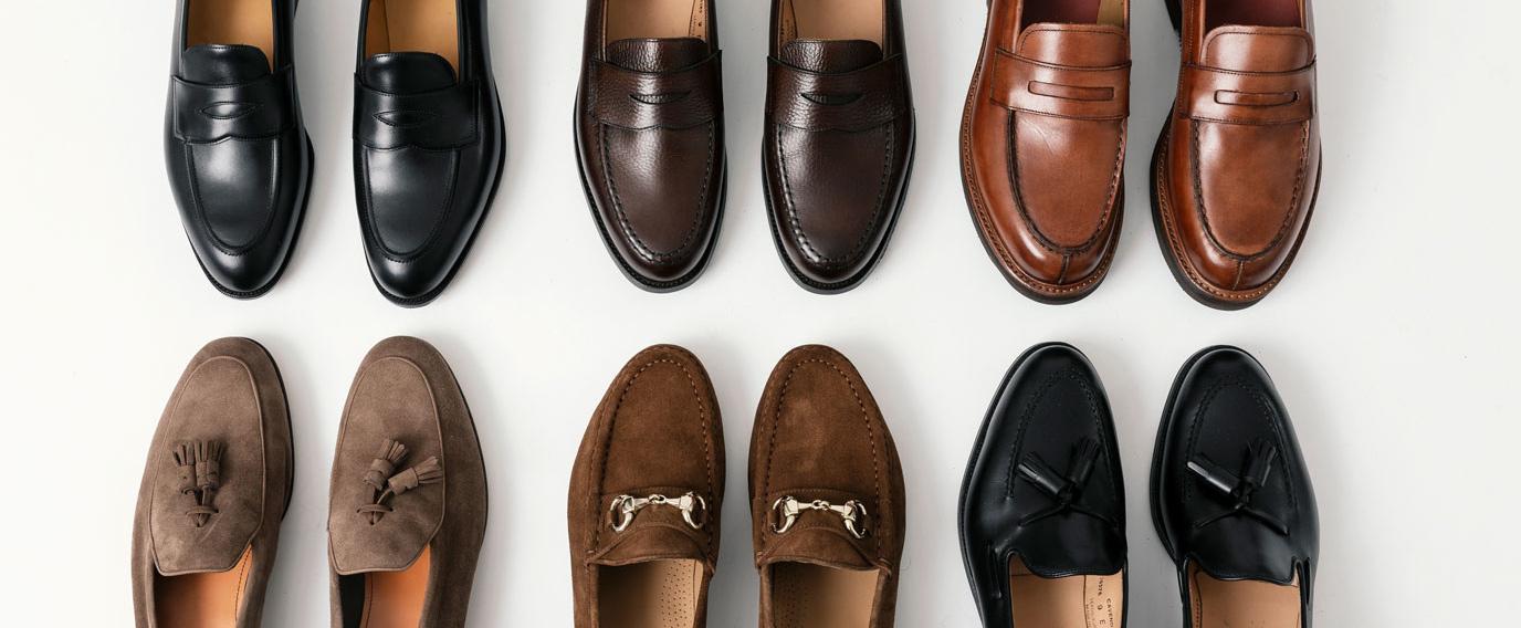 Guide: Loafers - en allsidig skomodell